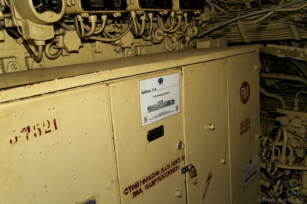 aft engine room