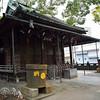 氷川神社石おけ