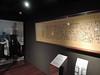 2代目島津源蔵が教育用X線装置について明治30年に書いた口上書。