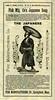 Springfield City Directory 1917 1