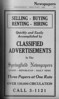 Springfield Directory Ads 1928 126