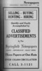 Springfield Directory Ads 1931 130
