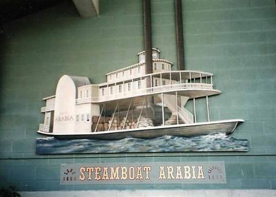 Steamboat Arabia Museum, KCMO