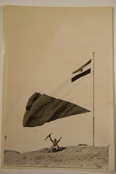 Egyptian Cheering Yom Kippur War