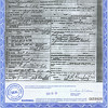 6. His death certificate