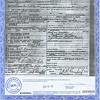 6. His death certificate