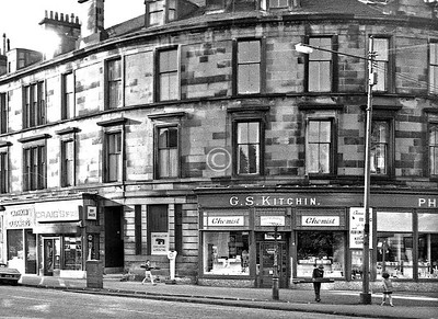 Nithsdale Rd  at Kenmure St.   Kitchin's Corner, and it still is.     July 1975