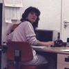 P&P Caroline George c1985