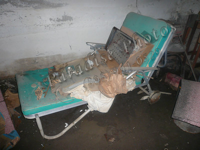 lounger 1955 or so