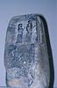 cuneiform ,spijkerschrift,,cunéiforme kudurru 977 942 BC post kassite period from sippak (abu habbab) Aleppo