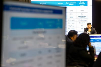 2021 оны гуравдугаар сарын 4. Ерөнхий сайд Л.Оюун-Эрдэнэ банкны салбарынхантай уулзалт хийлээ.   ГЭРЭЛ ЗУРГИЙГ Б.БЯМБА-ОЧИР/MPA