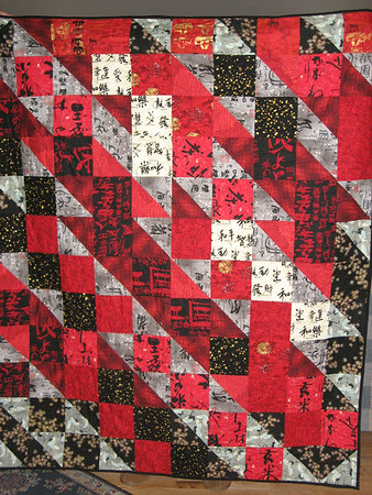 Dorothy's Quilts