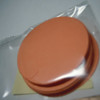 """A set of 30 Peach colored circular embossed tags.  1 7/8"""" in size.  Unsure of make and lb. of cardstock.  One set available, $1"""
