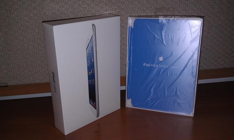 ipad mini, sold $450 Dec. 2012