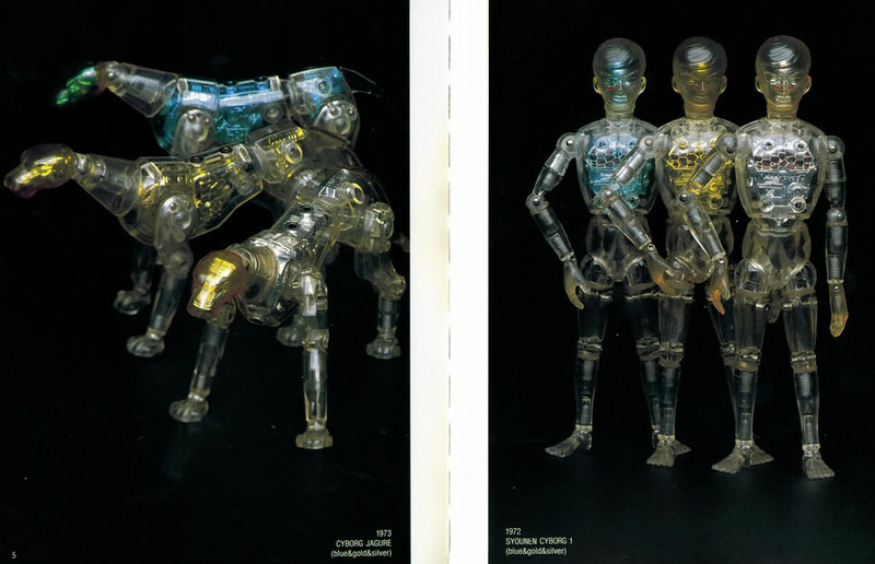 1973 CYBORG JAGUAR (CYBORG JAGURE) (blue, gold, silver) <br /> 1972 SHONEN CYBORG 1 (SYOUNEN CYBORG) (silver, blue, gold, 8 inches tall)