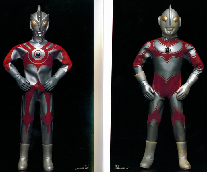 1972 ULTRA SEVEN 7 (second) <br /> 1972 ULTRA SEVEN (first)