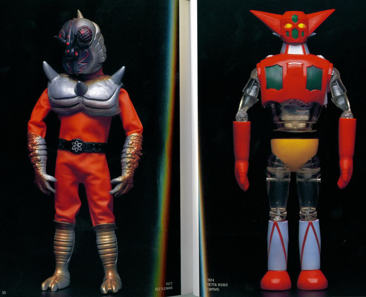 1972 BEETLEMAN <br /> 1974 GETTA ROBO (aka GETTA1 aka GETTER ONE or GETTER ROBO)