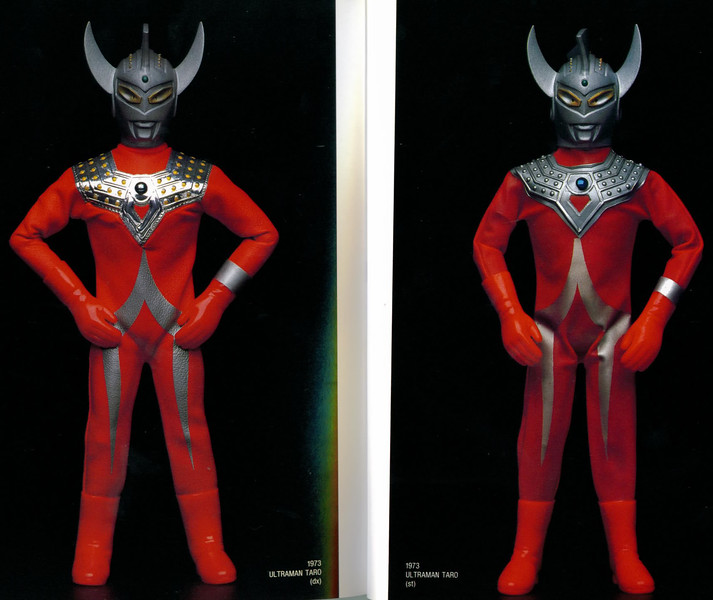 1973 ULTRAMAN TARO (DX & ST)