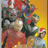 HENSHIN CYBORG GUIDE (figures, costumes, and associated figures 1972 - 1975)