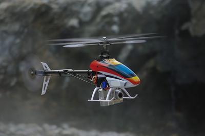Blade 450 3D RC Heli
