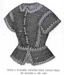 girls vest MI1864crochet6