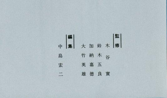 http://Fukasawa.smugmug.com/photos/332307203_YCZkS-L.jpg