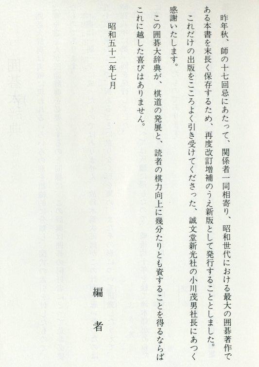http://Fukasawa.smugmug.com/photos/332307207_BfRUa-XL.jpg