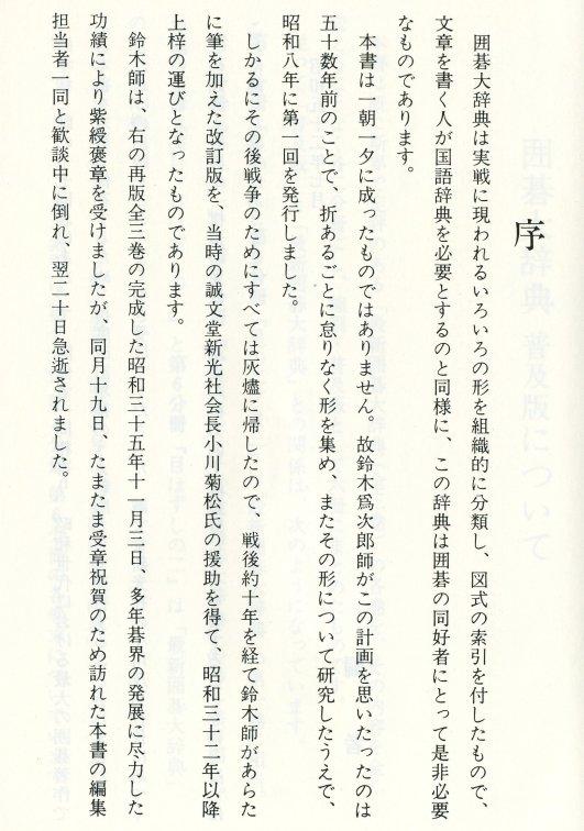 http://Fukasawa.smugmug.com/photos/332307205_NX2Nw-XL.jpg