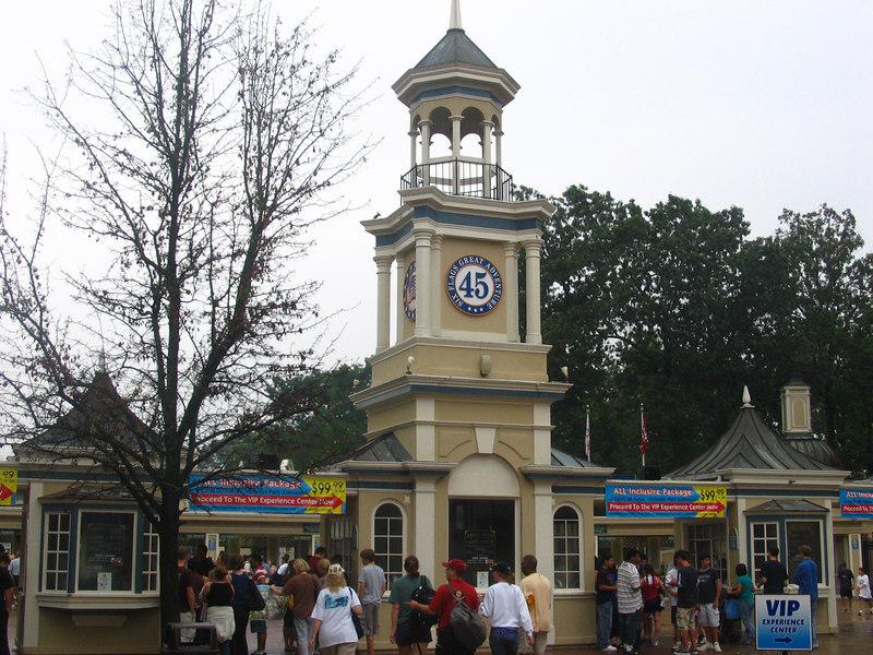 federal Main Gate