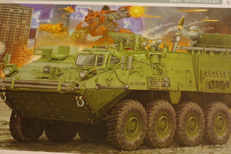 "Cover art from box - I believe these trucks were used in one of the ""transformer"" movies.  This mortar carrier is an amazing piece of military hardware.  I've done some research and, WOW!"