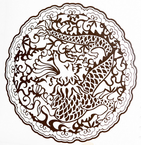 Small dragon design (~7 inches in diameter)