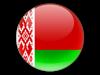 Flag of Belarus (2)