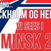 HN-PUCK-FLAGG-3-FB-BANNER