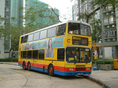 CTB 107 City One Sha Tin 1 Feb 04
