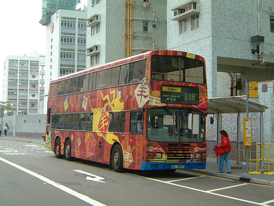 CTB 815 Siu Sai Wan 1 Feb 04