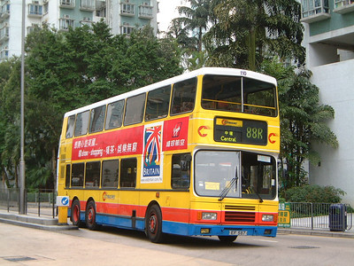 CTB 110 City One Sha Tin Feb 04
