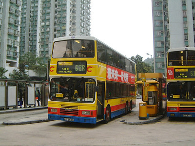 CTB 198 City One Sha Tin Feb 04