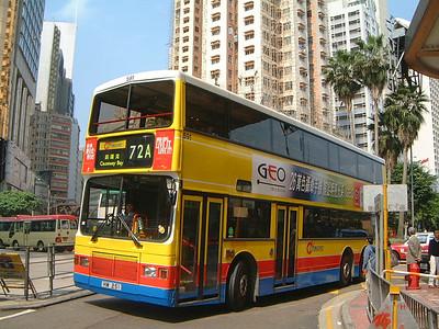 CTB 591 Causeway Bay Feb 04