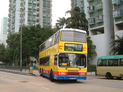 CTB 128 City One Sha Tin 1 Feb 04