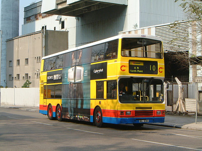 CTB 444 Kennedy Town Feb 04