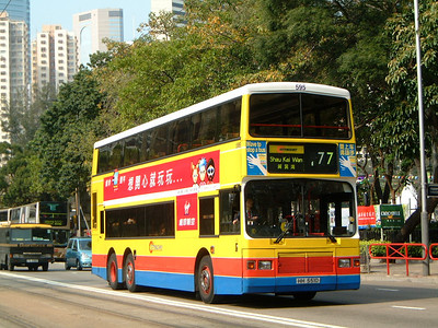 CTB 595 Causeway Bay Feb 04
