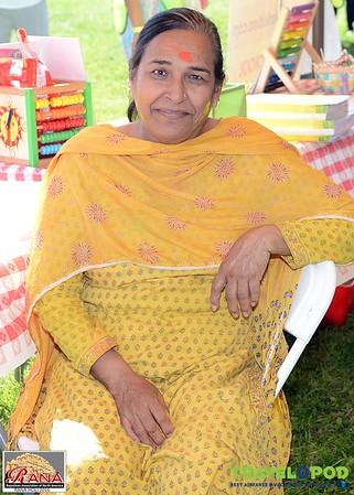 Rana Holi 2016