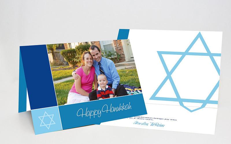 Holiday Card 47