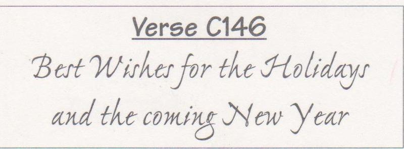 Verse C146