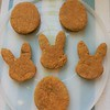 Bunny and Egg biscuits!