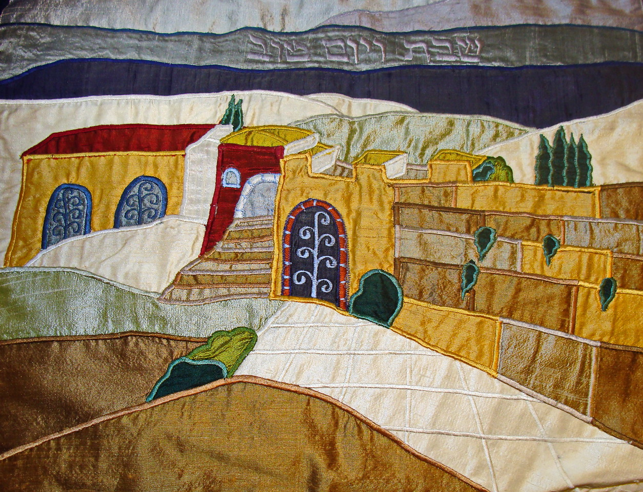 Jerusalem Silk Fabric Art