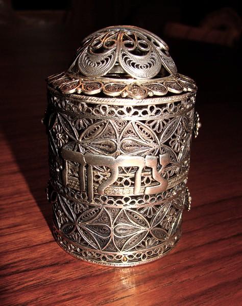 Havdalah Spice Box