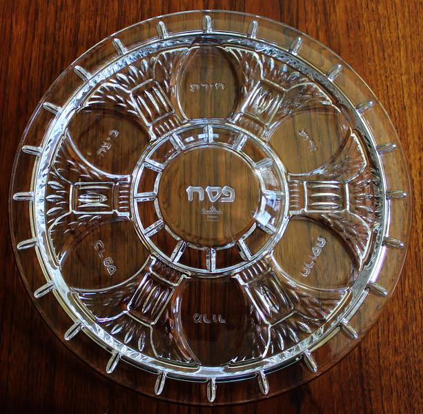 Passover Sedar Plate