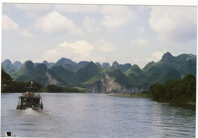 1988 Guilin