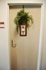 Door # 11